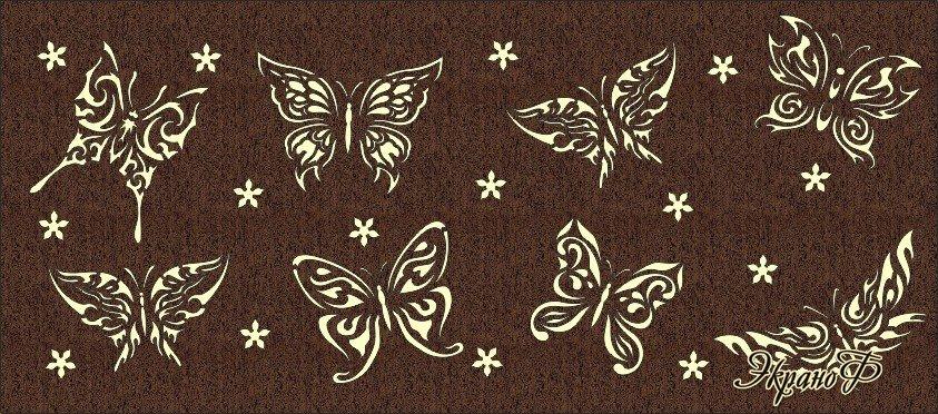 Макет экрана Бабочки