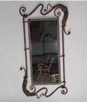 Зеркало «Эстетика» 980х550 мм